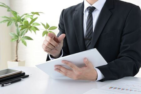 Business Image - Consulting