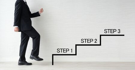 Business Image - Step Up