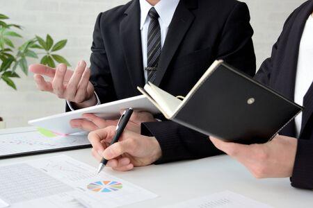Business Scene - Meeting