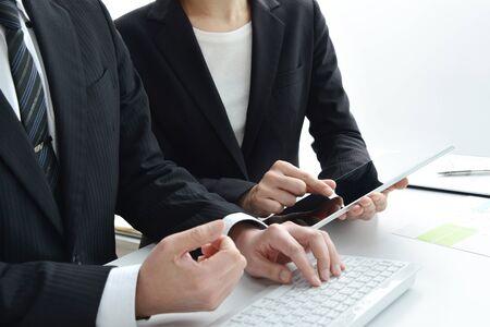 Business Image - Meetings and Meetings