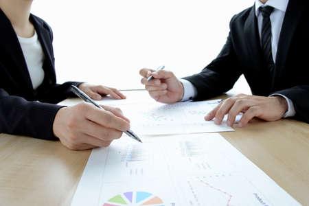 Business Scene - Meetings