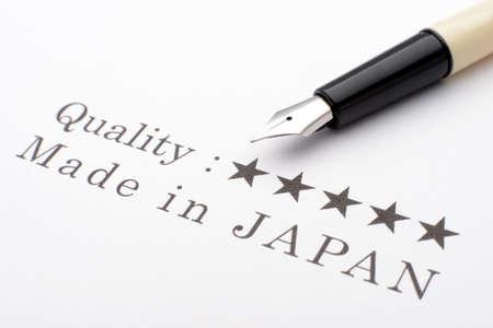 High quality, Japanese-made image