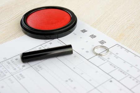Divorce report