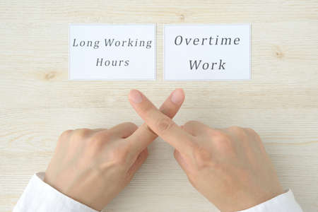 Image of overtime and long working hours prohibited 写真素材