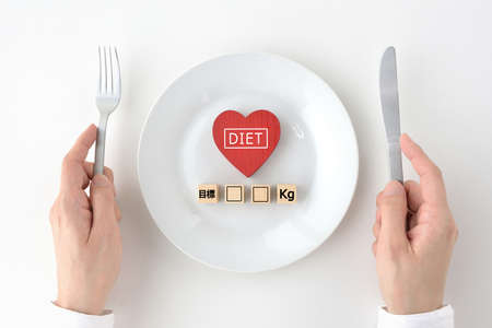 Target weight image of diet Banque d'images - 157404890