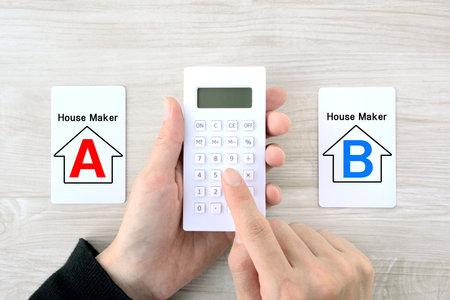 Choosing a housemaker 免版税图像