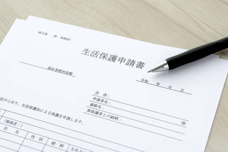 Life protection application and ballpoint pen 免版税图像