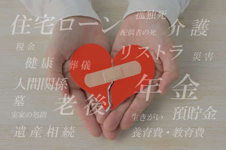 Image of recovery from collapse of mind for various reasons 免版税图像