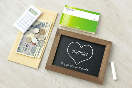 Money support and support image Foto de archivo