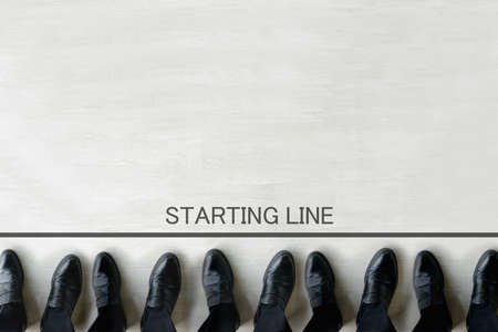 Multiple businessmen at the start line