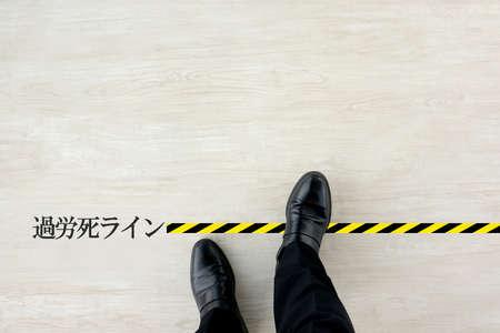 Businessman crosses death line from overwork