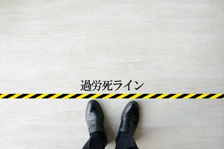 Businessman standing near death line from overwork