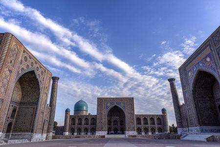 registan: Registan Square in Samrkand Uzbekistan