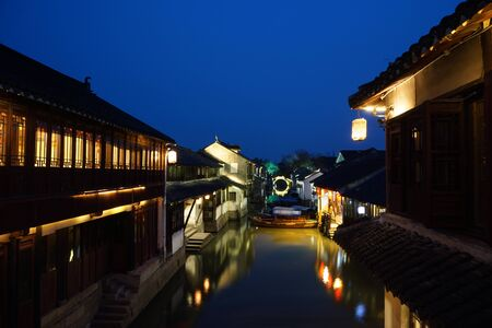 slower: Zhouzhuang night