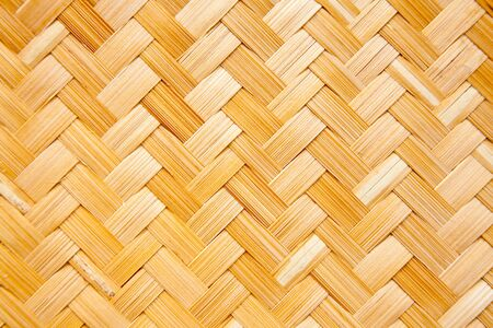 texture of bamboo basket photo