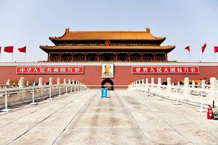 the forbidden city: tiananmen square, beijing, china Editorial
