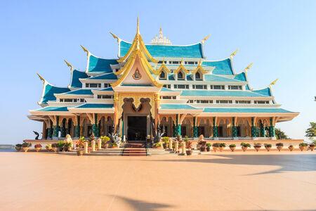 thani: Phu kon forest temple, udorn thani, thailand