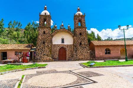 colonial church: Colonial church in San Pedro village at Raqchi ruins in the Cusco region, Peru