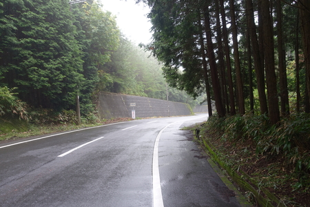 rainy pass in a mountain road in Japan Stock Photo
