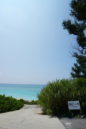 ie: GI beach entrance in southern Ie island in Okinawa, Japan