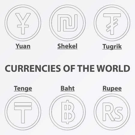 Set of six lineart icon with currency signs of the world. Lineart yuan, shekel, tugrik, tenge, baht and rupee. Çizim