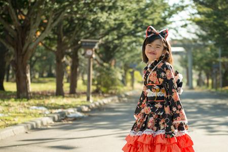 rightwing: Girl in kimono