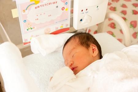 bebes recien nacidos: Los bebés recién nacidos duermen en una habitación de hospital