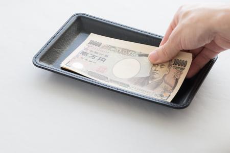 Afbeelding van de rekeningen