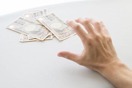 Image de la déclaration de la dette Banque d'images