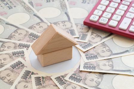 Image du prêt immobilier Banque d'images - 56821386