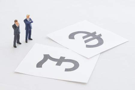referendum: Businessmen thinking about exchange