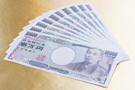 splurge: Money Stock Photo