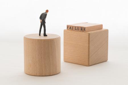 失敗した実業家