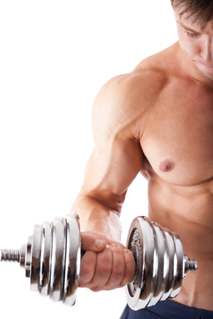 lift hands: Powerful muscular man lifting weights Stock Photo