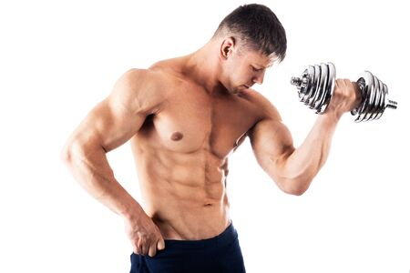 lifting weights: Powerful muscular man lifting weights Stock Photo