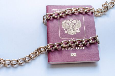 The canceled passport of a citizen of the Russian Federation. The passport is not valid. International passport