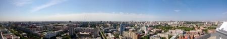 chelyabinsk: Chelyabinsk city panorama