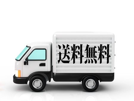 Meaning of the Text is free shipping in Japanese.
