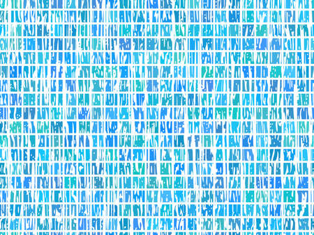 seamless background of vintage  mosaic Stock Vector - 7986553