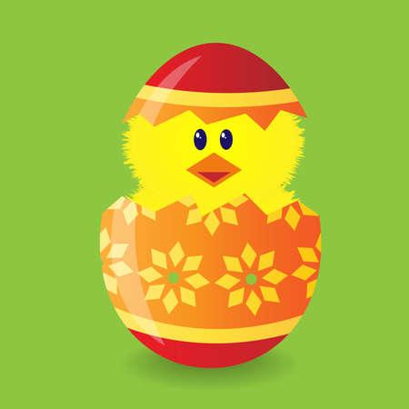 poult: huevo de Pascua con pollo