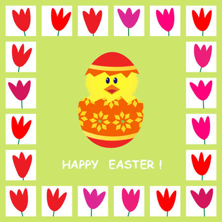 easter card with chick Stock Vector - 9041835