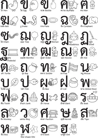 alfabeto con animales: alfabeto Thai  Vectores