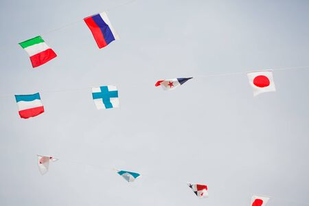 nations: Flag of all nations Stock Photo