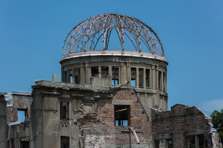 bombe atomique: The Atomic Bomb Dome in Hiroshima