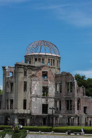 bombe atomique: The Atomic Bomb Dome Hiroshima