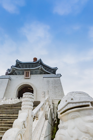 flagstaff: Chiang Kai-shek memorial hall in Taipei
