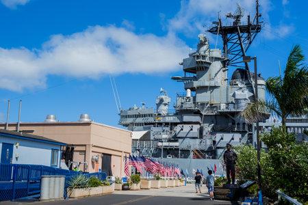 USS Missouri Battleship