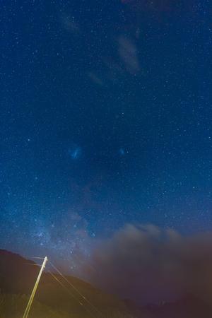 Magellanic clouds with stars Banco de Imagens