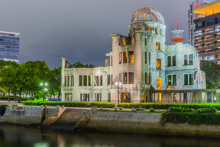 Atomic dome in Hiroshima, Japan Stock Photo