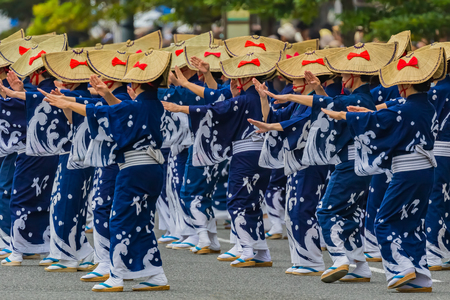 traditional japanese dance festival Редакционное